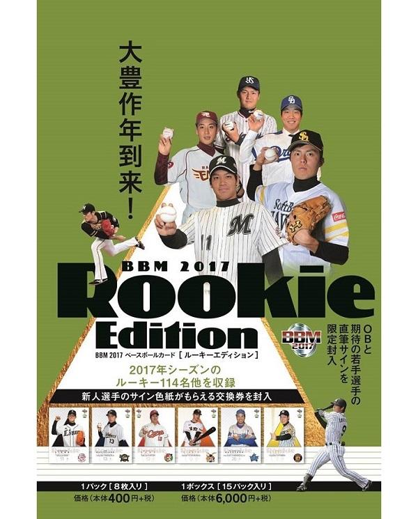 ベースボール・マガジン社 Sport...