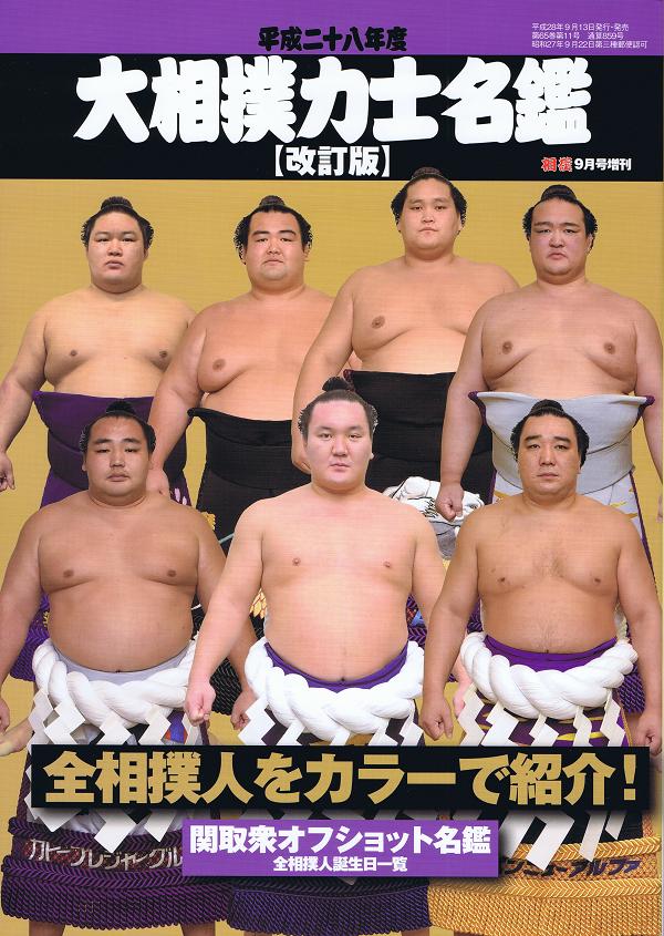 ベースボール・マガジン社 SportsClick