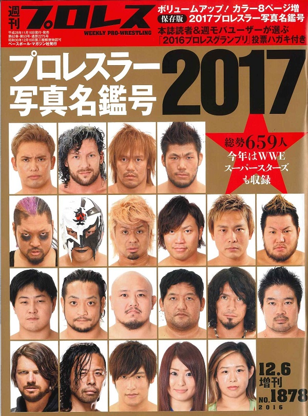 Post image of Shukan Puroresu Awards 2016